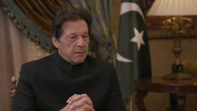 عمران خان: سنبذل جهوداً لإيقاف صراعات العالم الإسلامي