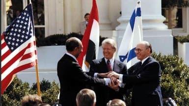 بمناسبة 40 عاما على توقيعها.. مصر تنشر وثائق كامب ديفيد