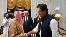 رئيس وزراء باكستان يلتقي وزير الطاقة السعودي