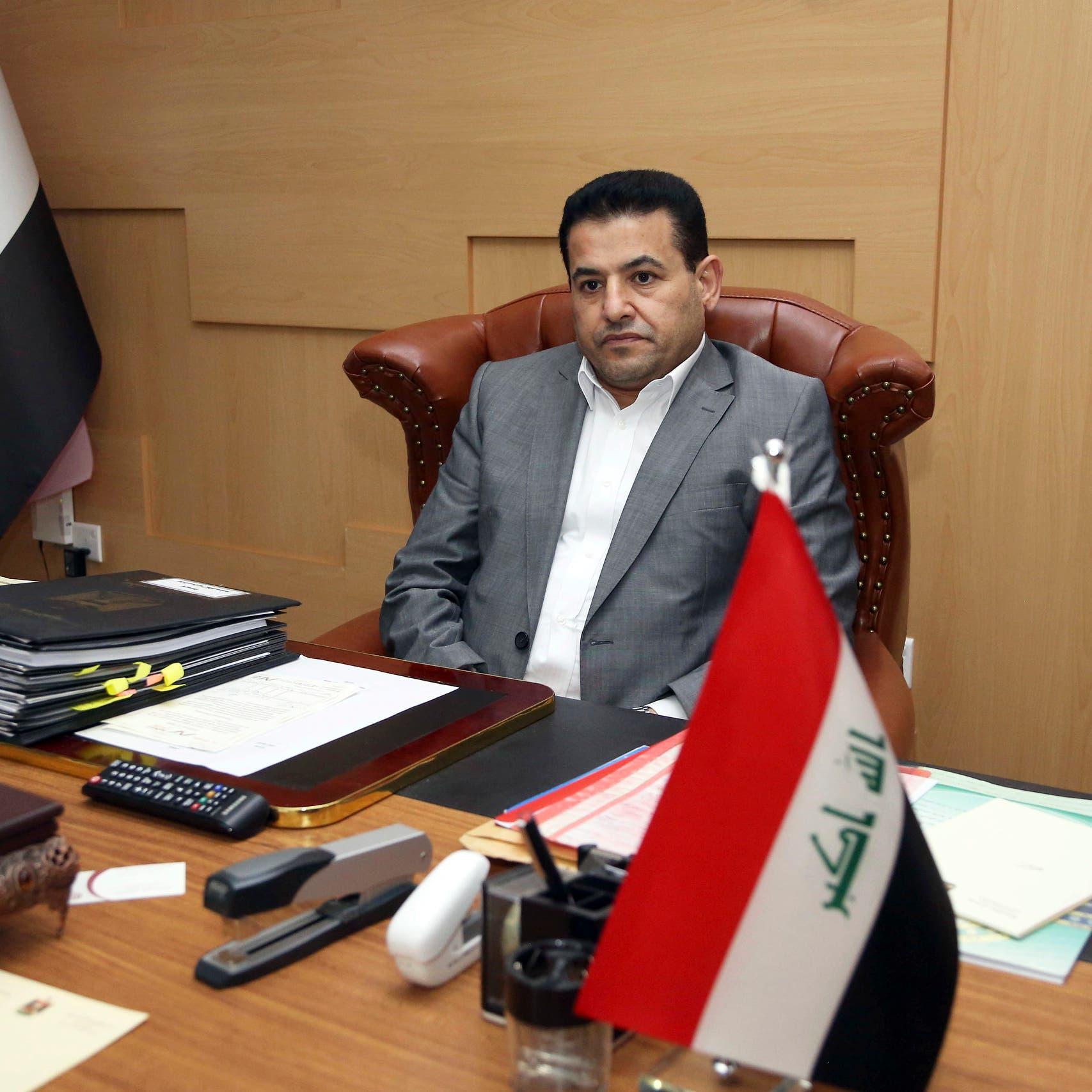 العراق.. تحقيق في
