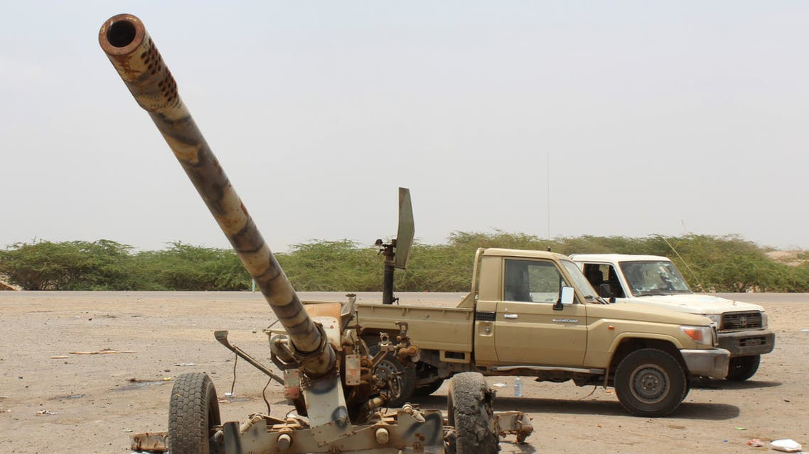 AFP yemen army الجيش اليمني