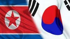 شمالی کوریا پر پابندیوں پر عمل درامد میں جنوبی کوریا کی روش اختیاری ہے : رپورٹ