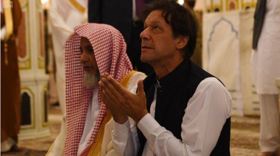 عمران خان في المدينة المنورة
