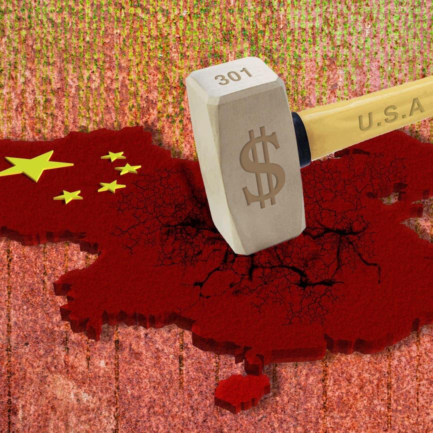 الصين تنتفض وترد: التكتيكات الأميركية لن تجدي نفعا!