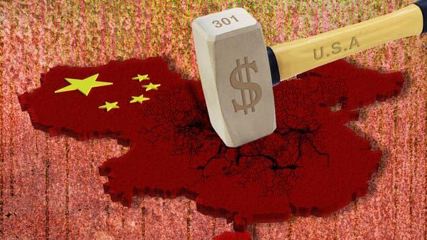 """هل يلعب """"ترمب"""" بالنار مع الصين؟"""