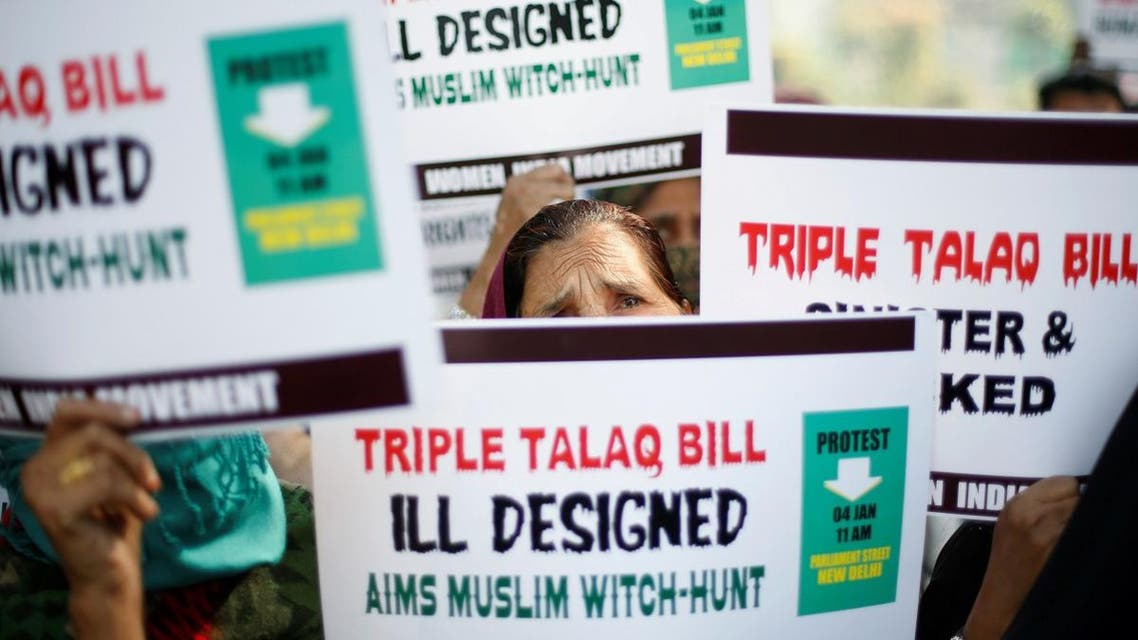 """Muslim women hold placards during a protest against a bill passed by India's lower house of Parliament last week that aims at prosecuting Muslim men who divorce their wives through the """"triple talaq,"""" or instant divorce, in New Delhi. (File photo: Reuters)"""