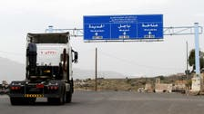 Yemeni army seizes military air base north of Hodeidah
