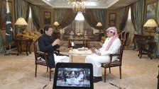 عمران خان: نسعى لمكافحة الفساد كما فعل محمد بن سلمان