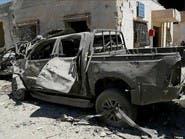 """3 جرحى في تفجير سيارة أمام مقر """"حزب الدعوة"""" بكركوك"""