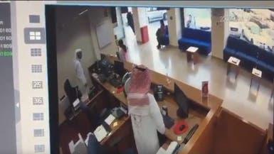 شاهد.. سطو مسلح على بنك كويتي بنقاب ومسدس لعبة!