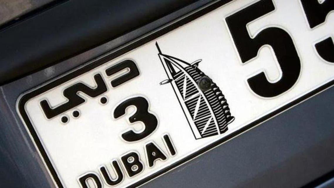Dubai: DOB is now NP of Vihicle