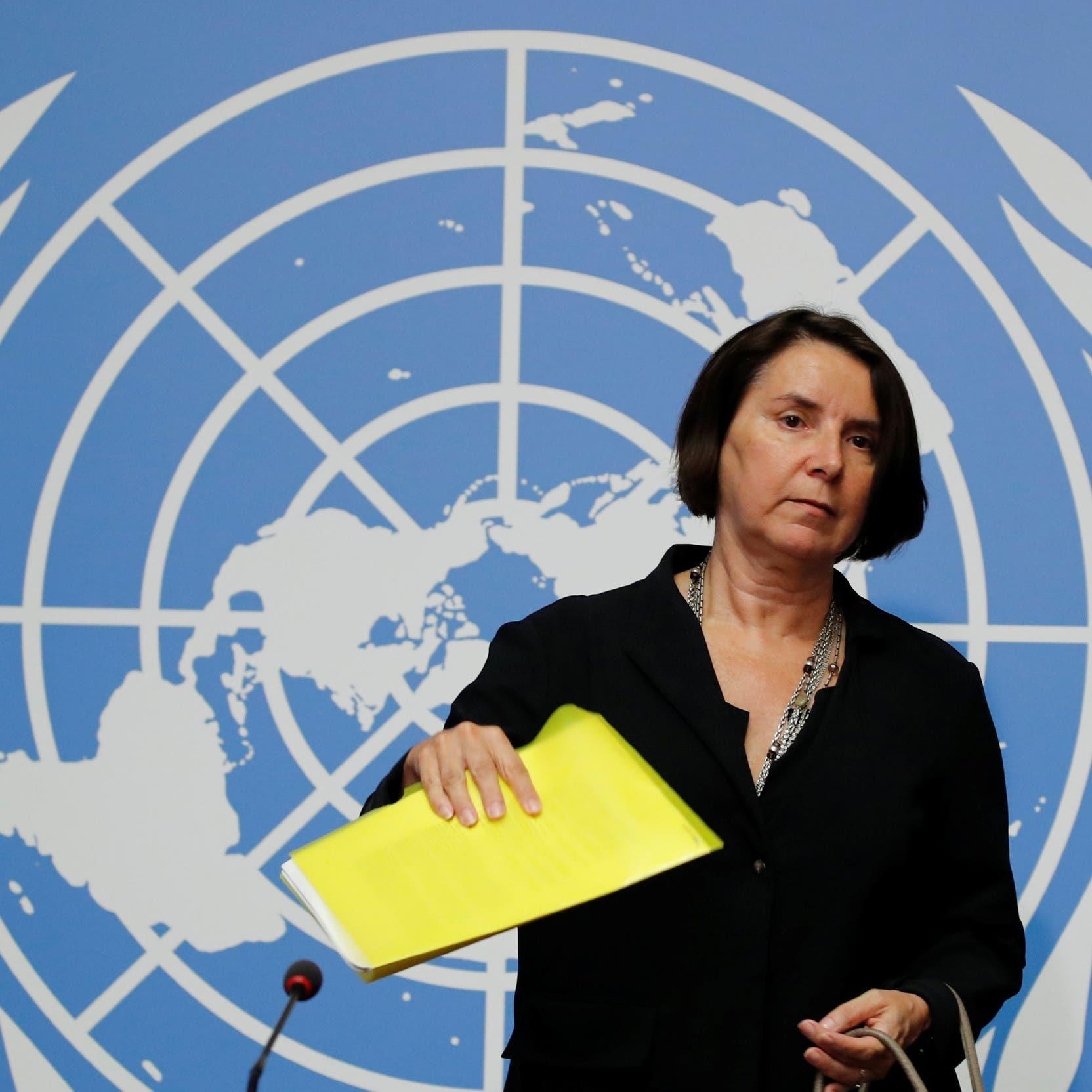 """فتح تحقيقين أمميين في """"جرائم حرب"""" بسوريا قبل نهاية 2018"""