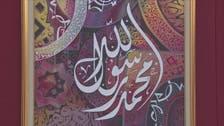 Art of Arabic calligraphy flourishes in Algerian festival