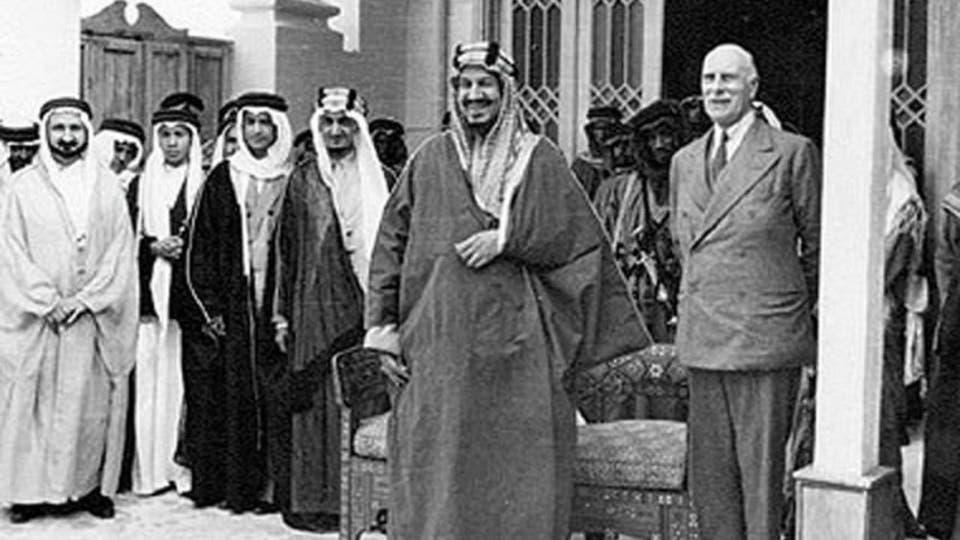 مكتبة الملك عبدالعزيز العامة - King Abdul Aziz Public Library