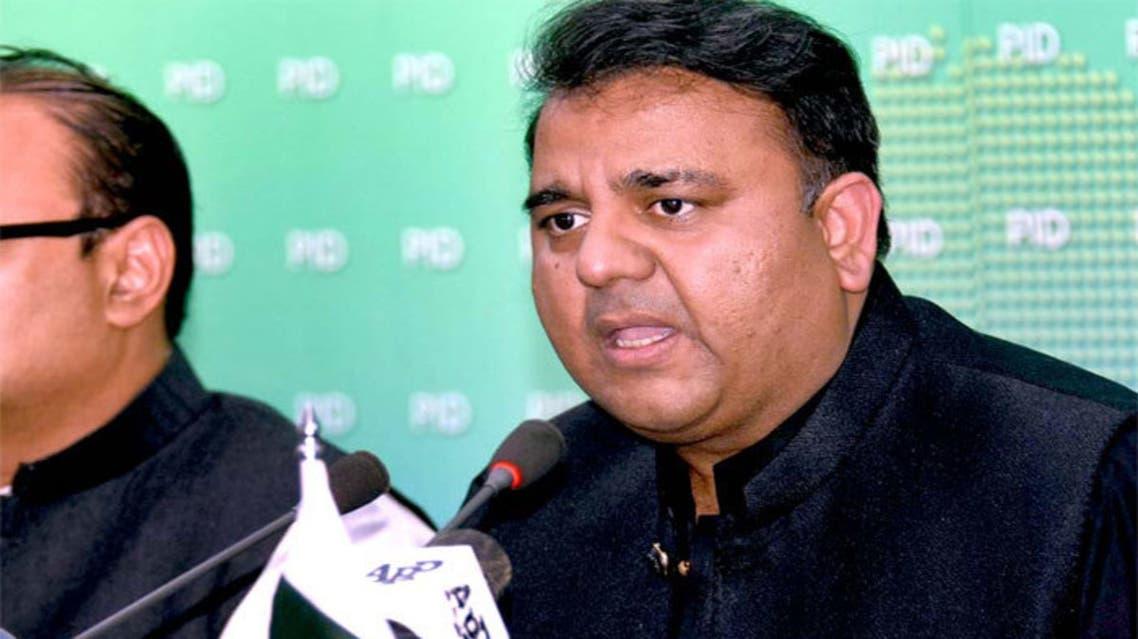 وزير الإعلام الباكستاني فؤاد تشودري