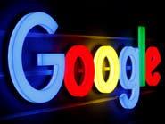 التحرش يطيح بـ48 موظفاً في غوغل خلال عامين