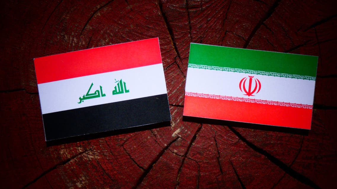إيران العراق