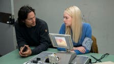 James Bond 25 director Cary Fukunaga on crafting his new Netflix series Maniac