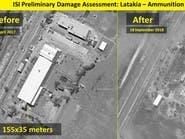 إسرائيل تنشر صورا لمخزن الأسلحة باللاذقية قبل وبعد قصفه