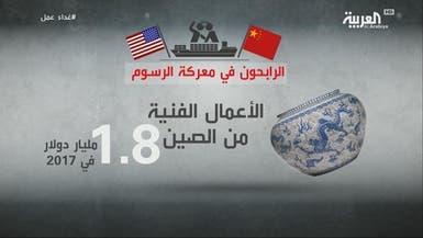 من الرابح والخاسر في الحرب التجارية بين أميركا والصين؟