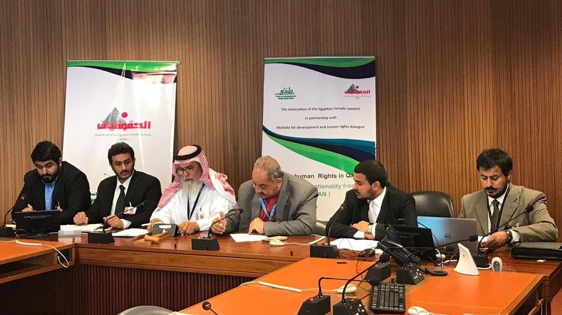 A seminar titled, 'Human Rights in Qatar: The Tragic tale of the Al-Ghufran Tribe' was held.