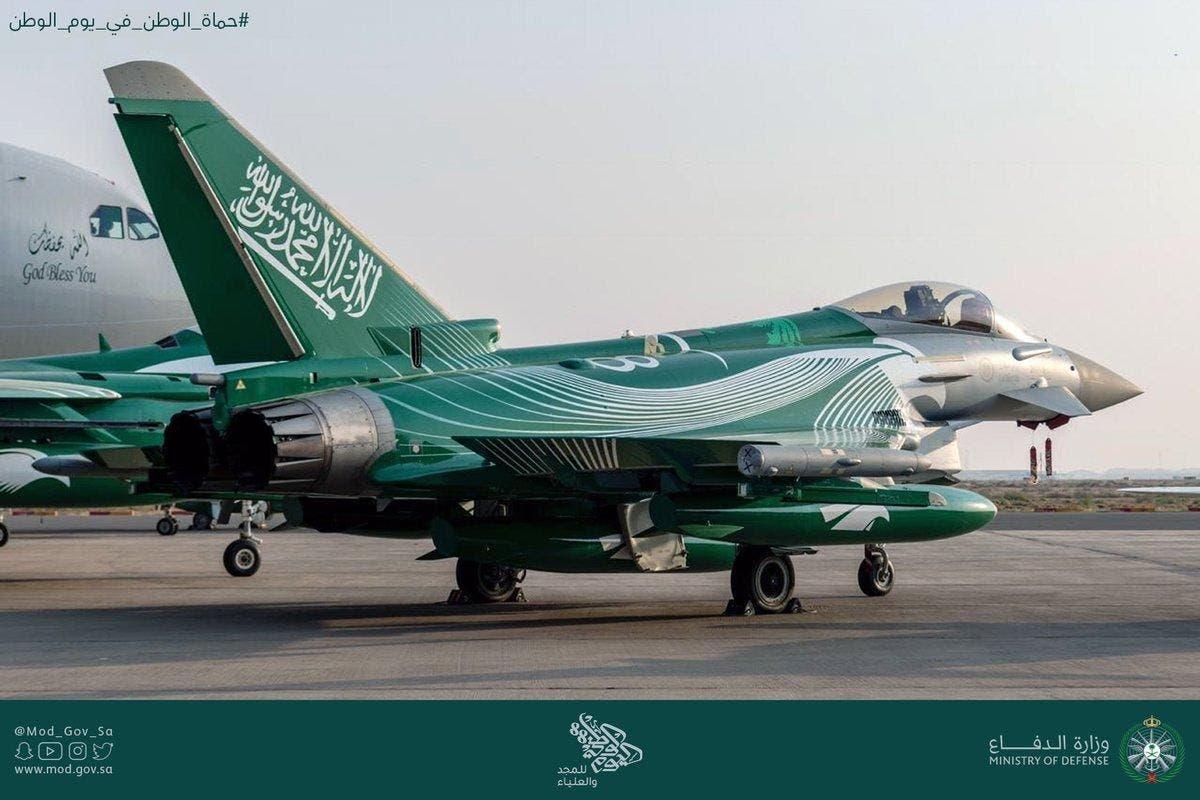 SAUDI AIR FORCE 3 (Supplied)