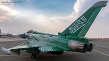 IN PICTURES: This is how Saudi Air Force will celebrate 88th National Day