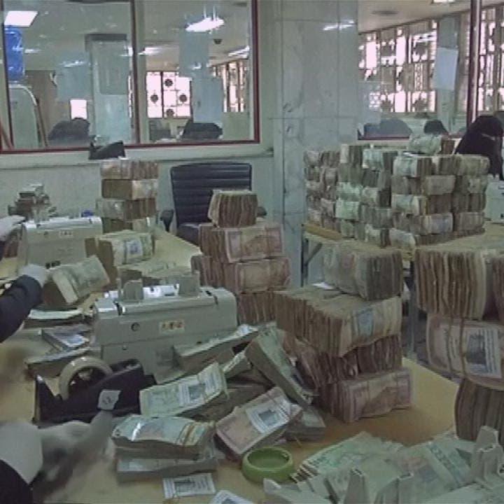 عدن.. إضراب شامل لمحلات الصرافة مع انهيار الريال اليمني