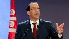Tunisian PM says Saudi Arabia pledges $830 mln in financial aid