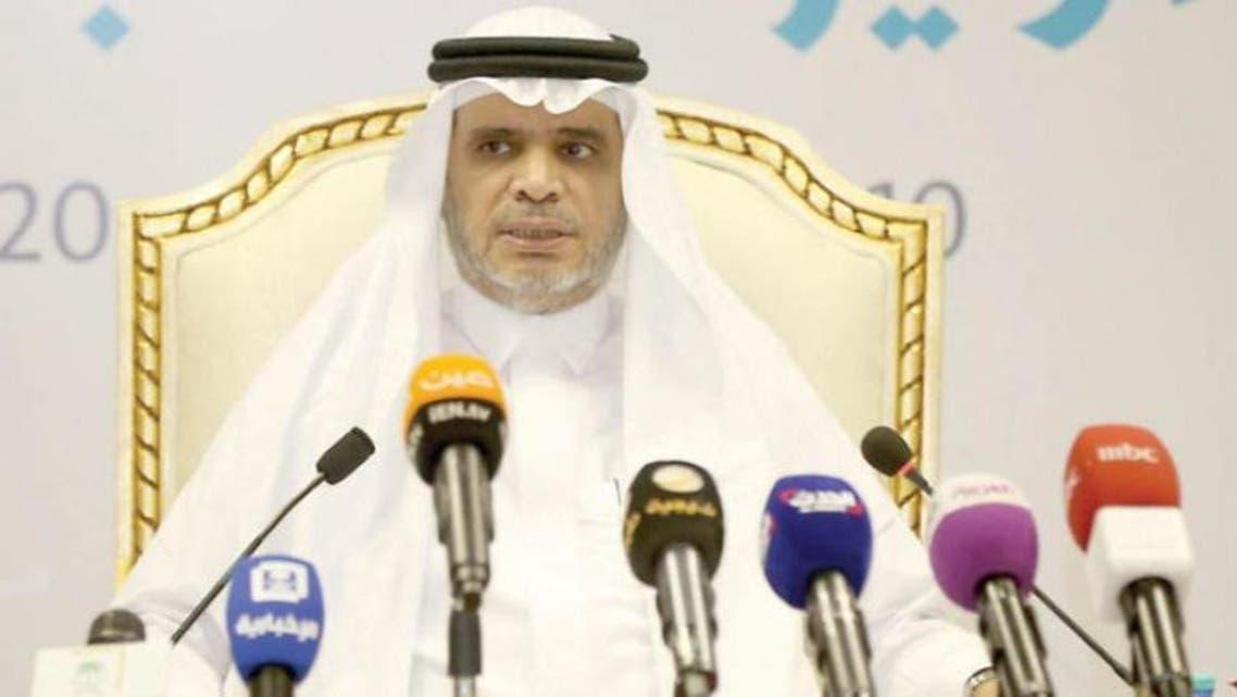 أحمد العيسى، وزير التعليم السعودي