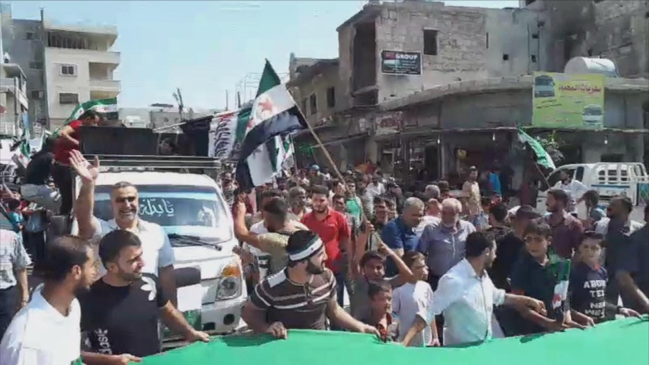 من مظاهرات إدلب المطالبة برحيل الأسد