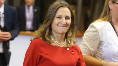 """لأول مرة.. اجتماع """"للنساء فقط"""" يضم 18 وزيرة خارجية"""