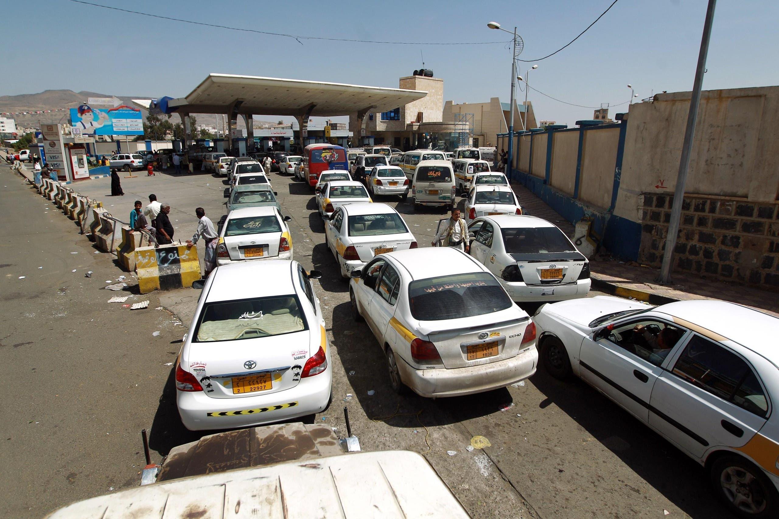 Yemen fuel