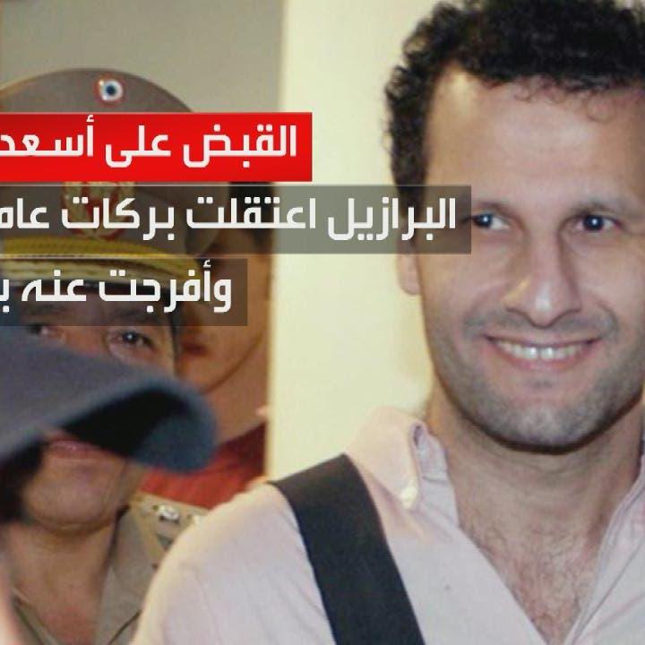 من هو أسعد بركات؟ أحد كبار ممولي ميليشيات حزب الله