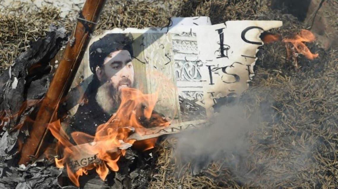 Baghdadi ISIS (Supplied)
