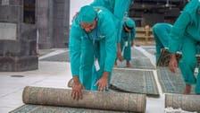 حرم مکی کا فرش 14 ہزار نئی قالینوں سے مزین