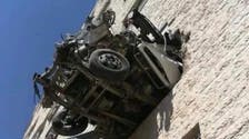 Bizarre accident: How did this car crash into a building window?
