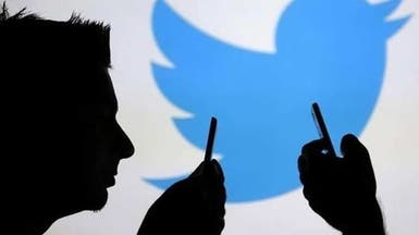 """خبر صادم عن """"رسائل تويتر"""".. خصوصيتك في خطر"""