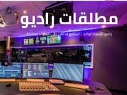 إذاعة خاصة للمطلقات في مصر..مؤسستها تروي القصة وأسبابها