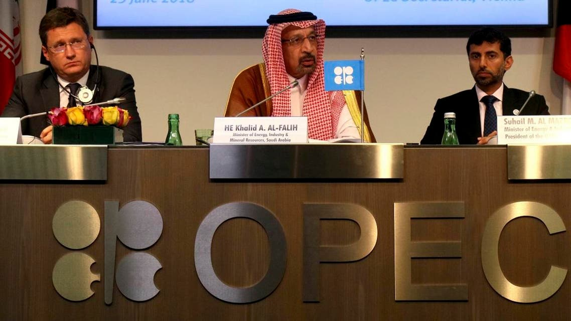 Russian Minister of Energy Alexander Novak, Khalid al-Falih Minister of Energy, Industry and Mineral Resources of Saudi Arabia and Minister of Energy of  UAE, Suhail Mohamed Al Mazrouei, (from left), at a news conference. (AP)