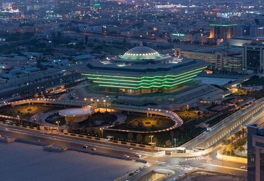 saudi national day riyadh