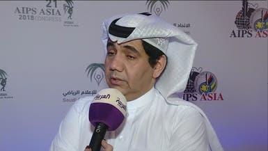 اتحاد آسيا للصحافة الرياضية يمنح آل الشيخ وسام الشرف
