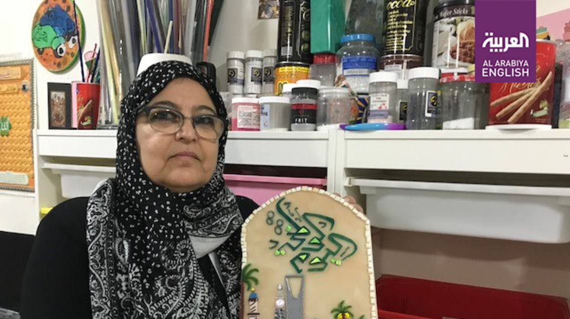 Saudi glass artist 5 (Supplied)
