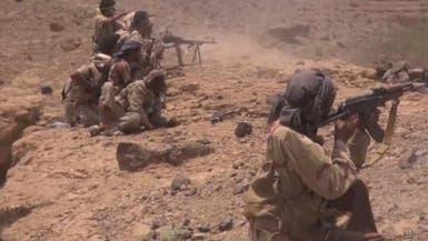 اليمن.. الجيش ينتزع مواقع من الميليشيات في البيضاء