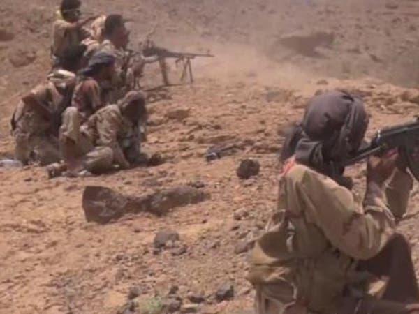 اليمن.. مقتل وجرح أكثر من 40 حوثيا في معارك البيضاء