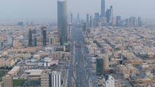 كيف تطورت إيرادات الميزانية السعودية لأرقام غير مسبوقة؟