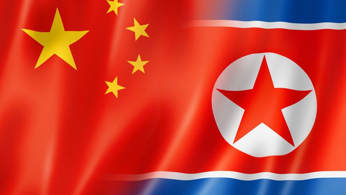 الصين كوريا الشمالية