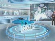 شاهد أبرز المحطات في تاريخ السعودية بأحدث تقنية