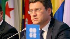 روسيا: مشروعات الأجانب تشارك في خفض إنتاج النفط