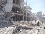 النظام السوري يتجاهل دور روسيا وإيران ويتحدث عن تعويضات